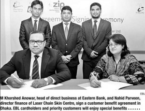 Agreement Signing Ceremony with Eastern Bank Ltd.